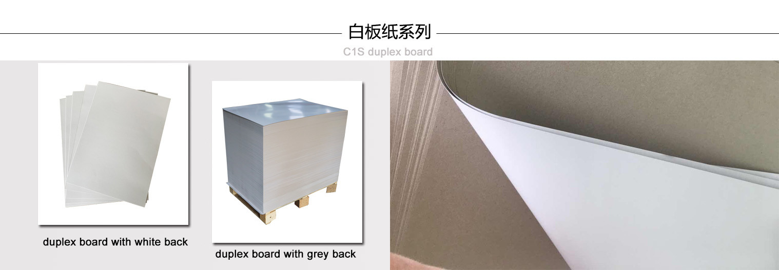 China best Grey Back Duplex Board on sales