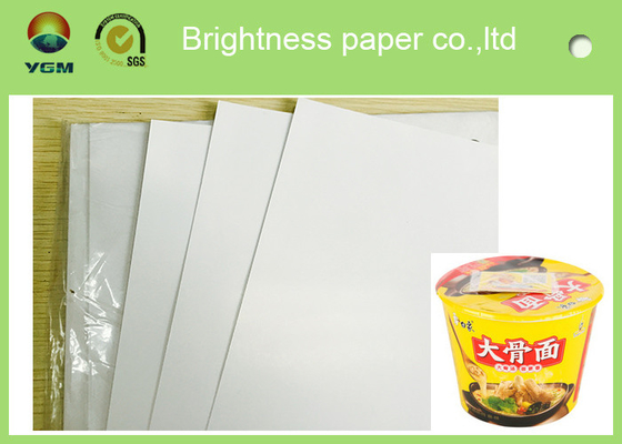 China 128 Gsm Snow White C2S Art Paper Brochure Printing Paper High Brightness supplier